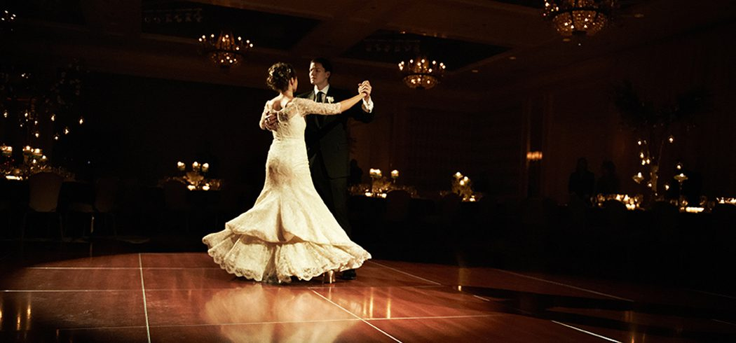 Bride and Groom have their first dance at wedding reception in Philadelphia, PA - Event Planner
